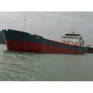 1500m3 Split barge