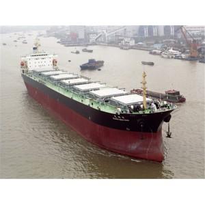 76000DWT bulk cargo ship