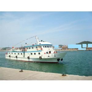 275 passenger boat-ship builders,Anchor Handling tug