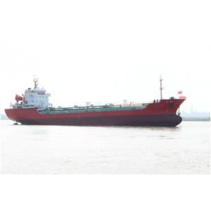 8500DWT oil tanker ship