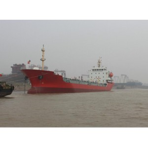 5500DWT oil tanker ship